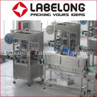 Wholesale Automatic Shrink Sleeve Label Machine , Label Applying Machine 220V 50/60Hz from china suppliers