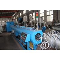 Wholesale Cold Hot Water Pipe Extrusion PPR Pipe Production Line For 20-63mm Range from china suppliers