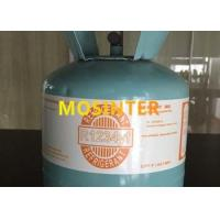 Wholesale 99.9% Cleanliness Non Toxic Refrigerant 2, 3, 3, 3 - TETRAFLUOROPROPENE CAS 754-12-1 from china suppliers
