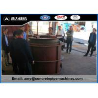 Buy cheap Professional Concrete Tube Making Machine , Cement Pipe Forming Machine Less Process from Wholesalers