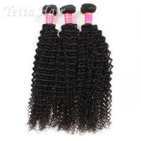 Buy cheap Natural Color Kinky Curly 100g 6A Virgin Hair  Can Be Dye Permed from Wholesalers
