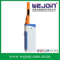 Wholesale Outdoor Waterproof Parking Barrier Gate Automatic Vehicle Barriers from china suppliers