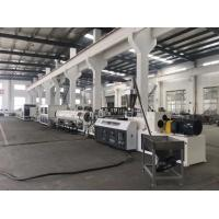 Quality Automatic Water Supply PVC Pipe Extrusion Machine for sale
