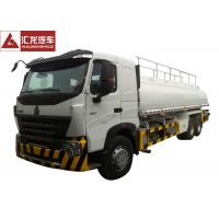 Wholesale Aluminum Oil Tanker Truck Multi - Compartment Structure Non - Closed Angle Design from china suppliers