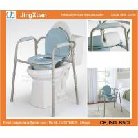 Buy cheap RE278 Steel Commode chair, Shower chair, Raised toilet seat from wholesalers