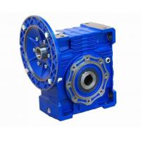 Wholesale NMRV /NMRV075 worm-gear speed reducer made in hangzhou xiaoshan with ISO9001 from china suppliers