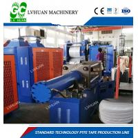 Wholesale PTFE O Ring Manufacturing Machine Vacuum Vulcanizing Press For Packing Industry from china suppliers