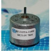 Industrial Small Variable Speed Dc Micro Motor Rf 310ta