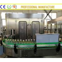 China Auto Pure Water Filling Machine , 6000BPH Automatic Jar Filling Machine With Trouble Protected Device on sale
