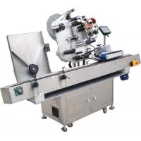 Wholesale PET Oval Bottle Labeling Machine , Automatic Label Sticking Machine from china suppliers