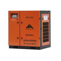 China Belt Drive Screw Air Compressor 5.5KW-75KW(CE &ISO) on sale