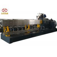Wholesale Pet Flake Pelletizing Twin Screw Extruder Machine 1000-1500kg/H 9 Heating Zones from china suppliers