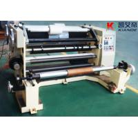 Buy cheap Busbar Polyester Film Cutting Machine from Wholesalers