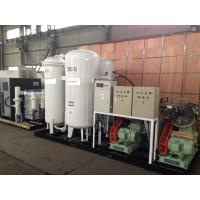 Wholesale PSA Nitrogen Generator(System) from china suppliers