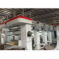 Wholesale Automatic Register Rotogravure Printing Machine Soft Package Printing Press from china suppliers