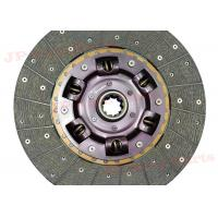 Wholesale OEM NO 1-31240671-SY / 1312406710 ISUZU car clutch plates For LT FSR FTR from china suppliers