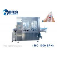 Wholesale Automaticlly Hot Melt Glue Bottle Labeling Machine Linear Type For 0.2-2L Bottle Size from china suppliers