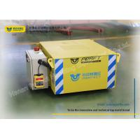 Wholesale Motorized Transfer Trolley / Industrial Material Handling Carts Improved Efficiency from china suppliers
