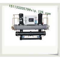Wholesale Separate Cooled Chillers/Open Type Chiller/Central Water Chiller/Screw Chiller For Chile from china suppliers