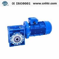 Buy cheap NMRV series worm gear reducer from wholesalers