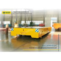 Wholesale Motorized Rail Cart / Die Transfer Car Electric Magnetic Brake For Shipbuilding from china suppliers