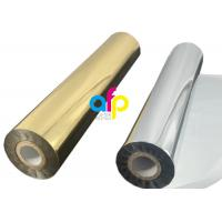 Wholesale Gold / Silver Hot Foil,  Custom Size Stamping / Printing Holographic Pet Film from china suppliers