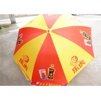 China Outdoor Sun Umbrellas / Sunshade Wind Resistant Umbrella / Outdoor Beach Umbrella Big Patio Parasol on sale