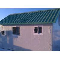 Wholesale Tiny Affordable Prefab Modular House With 20m² ANT PH1705 from china suppliers
