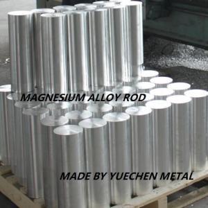 China Semi-continuous cast AZ91 AZ80A magnesium alloy billet rod bar AZ91D magnesium billet surface peeled ASTM B107/B107M-13 on sale