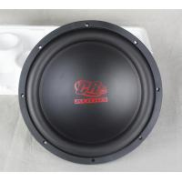 "10"" One Layer Mid Range Subwoofer Dual Voice Coil Speaker Pp Cone"