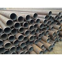 """Wholesale Seamless Pipe 1/8"""" - 36"""" from china suppliers"""
