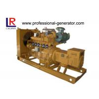 Wholesale 3 Phase 4 Wire Auto Start 75 kw Natural Gas Generators AC Three Phase Output from china suppliers