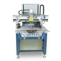 Wholesale Various Model And Speed Choice Semi Automatic Screen Printing Machine For Printed Circuit Board from china suppliers