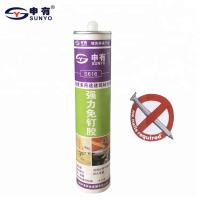 China Waterproof Construction Free Nail Glue With Superior Weather Resistance on sale