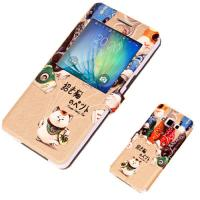 Cute PU Leather Samsung A7 Phone Covers with Stand and Cartoon Print