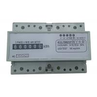 Wholesale Small Volume Accuracy Class1.0 3 Phase Electricity Meter 35mm Din Rail With Counter 6 Display from china suppliers