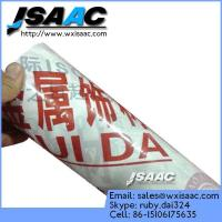 Wholesale Painted aluminum sheet surfaces protective film from china suppliers