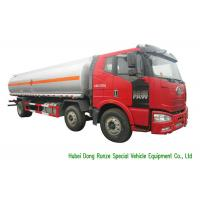 Wholesale FAW 18000L Liquid Tank Truck / Diesel Fuel Delivery Trucks With Dispenser from china suppliers