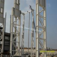 Buy cheap Large Span Steel Frame Buildings with Strong Corrosion Resistance from wholesalers