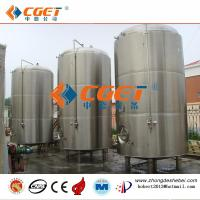 Wholesale beer conical fermentation tank from china suppliers