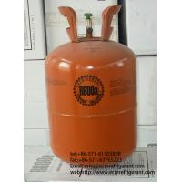 Wholesale refrigerant gas r600a from china suppliers