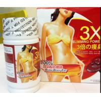 Buy cheap 3x Slimming 2 Day Diet Weight Loss Supplements Burn Fat Promote Metabolism from wholesalers