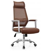 King chess wide back with elastic import colorful mesh office chair for executive manager room