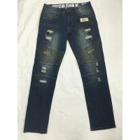 Buy cheap Spring And Summer Womens Tapered Leg Jeans , Womens Stretch Straight Jeans from Wholesalers