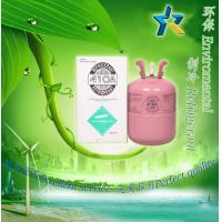 Wholesale Refrigerant Gas R410A With Good Performance from china suppliers