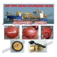 China Shipbuilding-Air Pipe Head-Sounding Head on sale