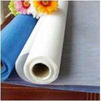 China Window Screen - Window Screen on sale