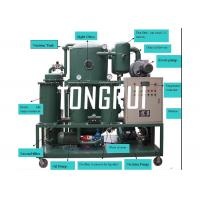 Wholesale ZJA Series Transformer Oil Purifier Machine For Removing Impurities / Moisture from china suppliers