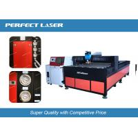 Wholesale Advanced ISO9001 Metal Laser Cutting Machine CNC Numerical Control from china suppliers