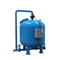 Wholesale 100% Corrosion Resistant Bypass Sand Filter Tank Farming Irrigation Use from china suppliers